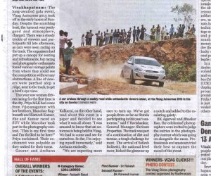 New Indian Express